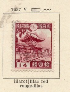 Japan 1937 Early Issue Fine Used 14s. NW-170825