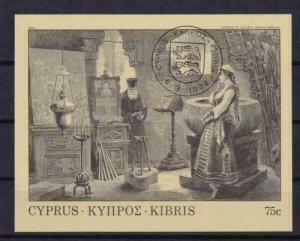 cyprus with special cancel stamps sheet ref r13963