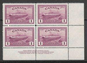 Doyle's_Stamps: MNH Scott #273** PNB Canadian Prince Edward Island $1 Ferry Gem