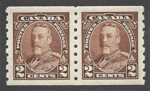 Doyle's_Stamps: XF-S MNH 1935 Scott #229** Canadian KGV Coil Pair of Stamps