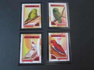 North Korea 2000 Sc 4006-9 Bird MNH