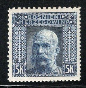 Bosnia & Herzogovina 1906 Franz Joseph 5K Perf 9.25 X 10.5 X 12.5 Mint CV$625