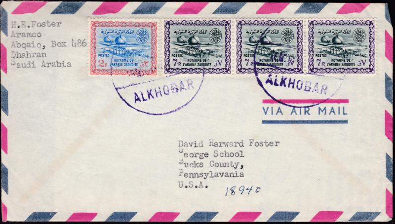 Saudi Arabia 1965 Cover to USA  Family Letter Content  VF