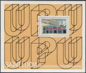 St Lucia #572 MNH Souvenir Sheet