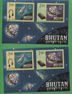 Lot of 8 Bhutan Stamps # 54 55 Telstar & Short-Wave Radio Satellite - Value $30