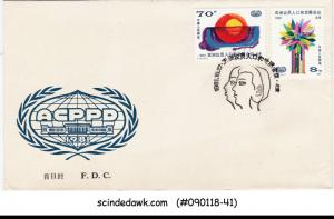 CHINA - 1981 Asian Conference of Parliamentarians on Population 2V - FDC