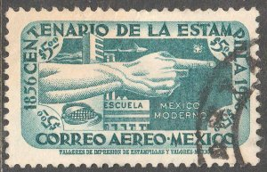 MEXICO C234, $5P Centenary of 1st postage stamp Used F-VF (1094)