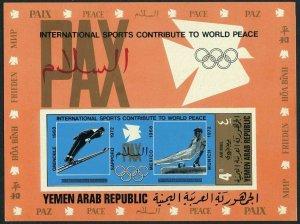 Yemen AR 1300 Bl.153B Michel,MNH. Sports Contribute to World Peace,1971.Olympics