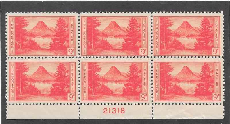 748 MNH Plate Block