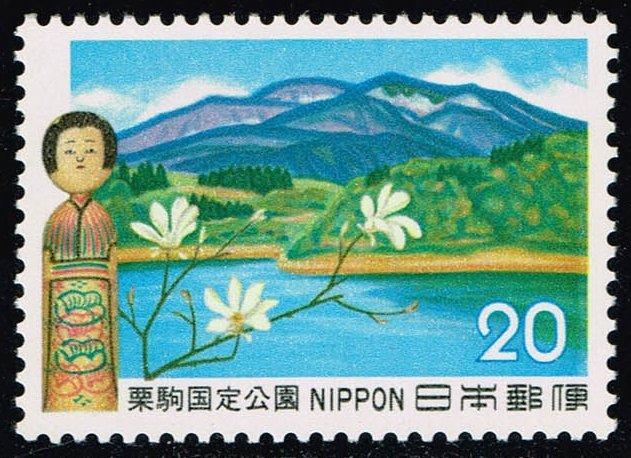 Japan #1116 Mount Kurikoma and Kokeshi Doll; MNH (0.40)