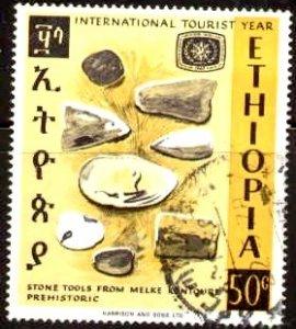 ITY, Prehistoric Stone Tools, Melke Kontoure, Ethiopia SC#491 used