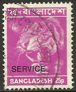 Bangladesh Official 1976 Scott# O19 Used per 15 X 14.5 (writing on reverse)