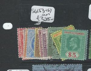 MALAYA STRAITS SETTLEMENTS  (P0210B) KE SET T $5.00   SG 153-167  MOG