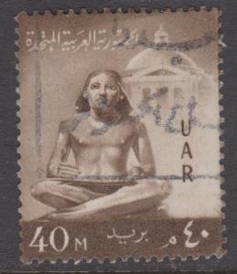 Egypt Sc#484 Used