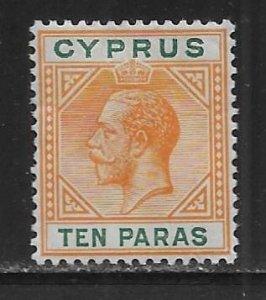 Cyprus 61a 10pa KGV single MH