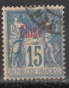France Off China 4 Cer 6 Used F/VF 1894 SCV $4.25
