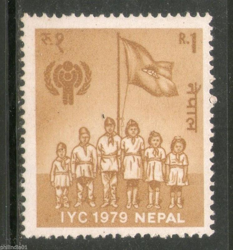 Nepal 1979 IYC Intl. Year of the Child Children's Day Flag Sc 362 MNH # 1259