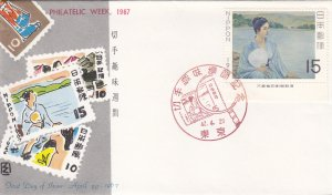 1967, Japan: Philatelic Week, FDC (S18829)