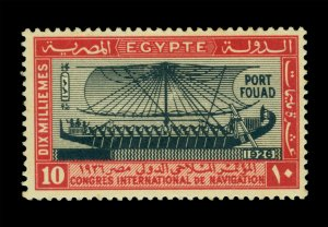 EGYPT 1926  Ship of Hatshepsut  PORT FOUAD ovpt. 10m red  Scott # 122 mint MLH