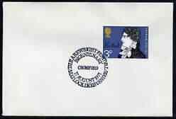 Postmark - Great Britain 1971 cover bearing special cance...