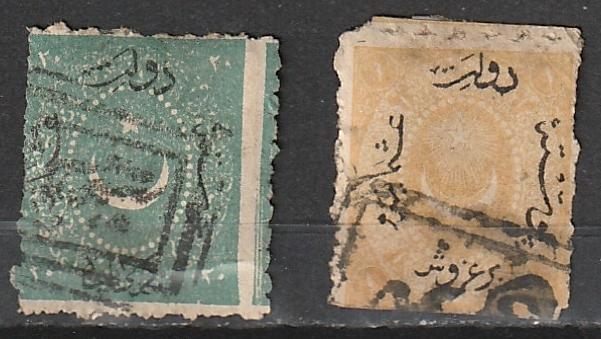 Turkey Used pin perfs overprints