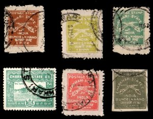 6 CHARKHARI (INDIAN STATE) Stamps