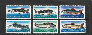 FISH - BULGARIA #2879-2884  MNH