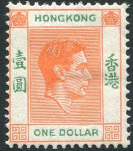 HONG KONG-1946 $1 Red-Orange & Green Sg 156 MOUNTED MINT V22357