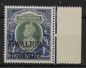 INDIA-GWALIOR SG114 1948 5r GREEN & BLUE MNH