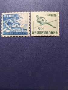 Japan 417,419 VFLH, CV $11.25