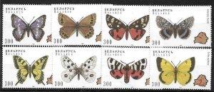 1996    BELARUS  -  SG.  144 / 151  -  BUTTERFLIES & MOTHS  -  MNH