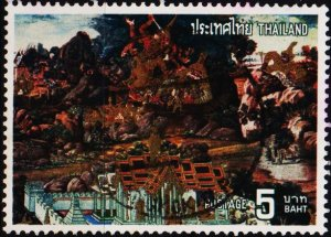 Thailand. 1973 5b S.G.766 Fine Used