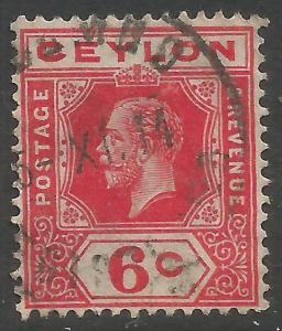 CEYLON 204 VFU W154-2