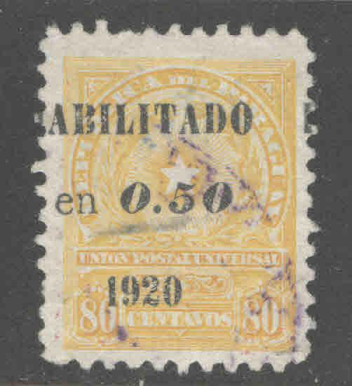 Paraguay Scott 230 Used Overprint coat of arms stamp