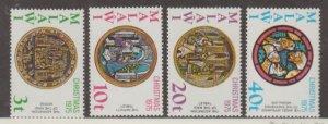 Malawi Scott #264-267 Stamps - Mint NH Set