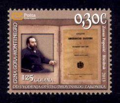 Montenegro Sc# 340 MNH Valtazar Bogisic