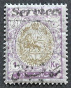 DYNAMITE Stamps: Iran Scott #O38 – MINT hr