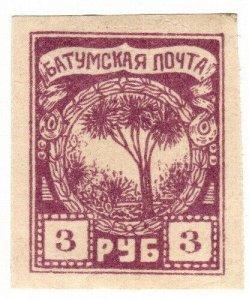 (I.B) Batum Postal : Trees 3R