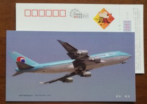 Boeing 747-400 wide body airliner Airplane,Aircraft,CN08 Airlines Korean Air PSC