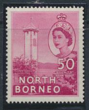 North Borneo SG 382 SC# 271 MVLH   see details