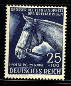Germany  Scott B191 Mi 779 Horse  Mint NH set