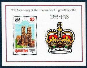 Bhutan 1978 MNH S/S Westminster Abbey (SCV $7.15)