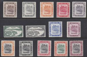 BRUNEI  1947 - 51  S G 79 - 92  SET OF 14  MH  CAT £175
