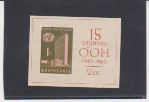 Bulgaria 1961 MNH Mi Block 7 Scott # 1129a United Nations Headquarters / UN