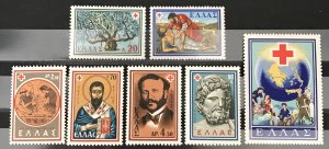 Greece 1959 #657-63, MNH, CV $14.45