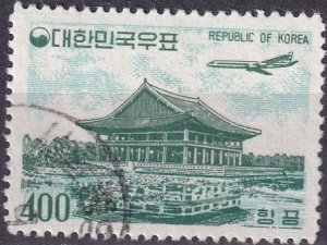 Korea #C26  F-VF Used CV $10.00 (S10067)