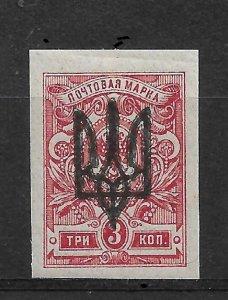 Ukraine/Russia 1919, Civil War, KIEV type-3 Imperf, 3 kop, VF MNH**OG (OLG-8)
