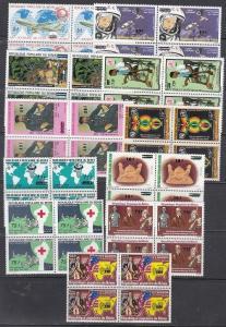 Benin Scott 575-585 Mint NH blocks (Scarce!)