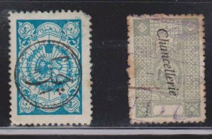 IRAN / PERSIA Two Old Stamps With Overprints
