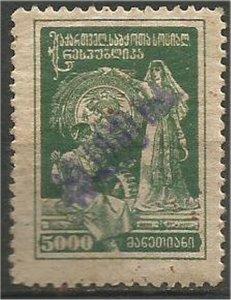 GEORGIA, 1923, MH, 40,000r on 5000rt Handstamped Scott 39